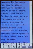 m002l-ebook-full-screen